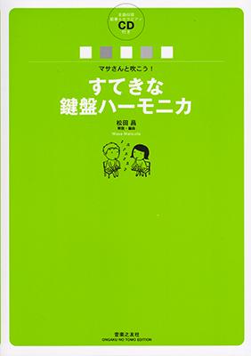 book_sutekina.png